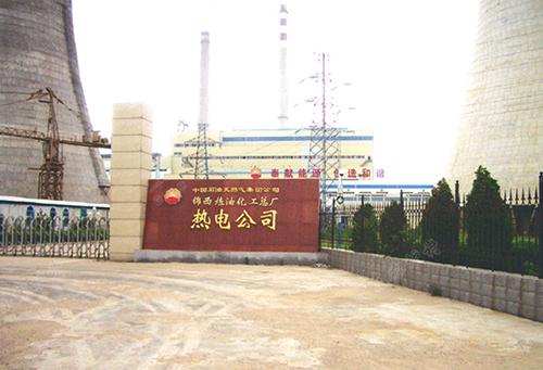 中国石油锦西石化分公司合作案列