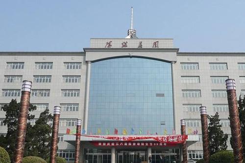 阳煤集团和顺化工有限公司