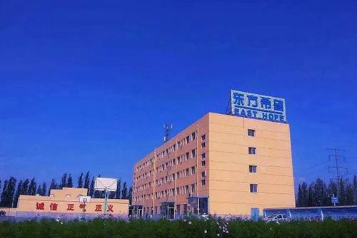 重庆正阳新材料有限公司