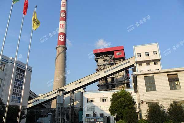 合肥热电集团有限公司