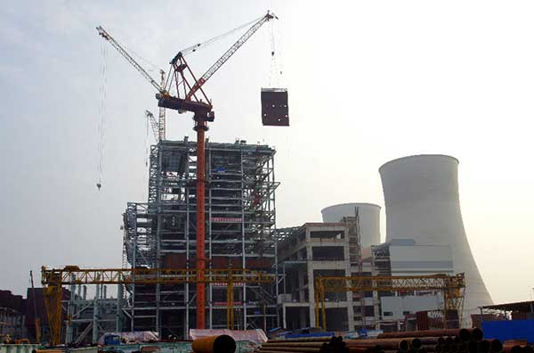 大土河能源科技股份有限公司