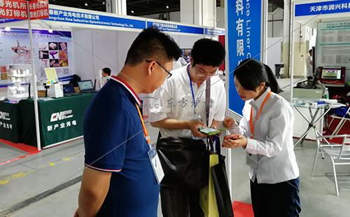 台湾客商与我司互换微信