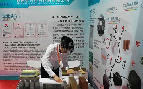 聚焦丨第五届上海国际热能科技博览会