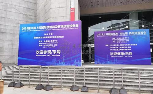 回顾丨东方炉衬在上海国际热能科技博览会上的精彩经历
