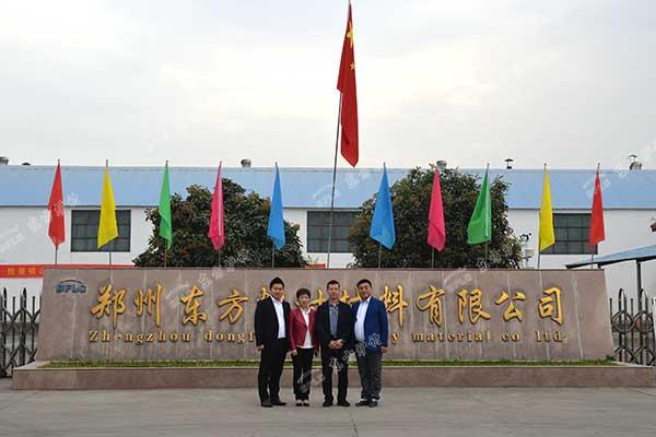 动态丨济南黄台煤气炉有限公司来东方炉衬考察交流