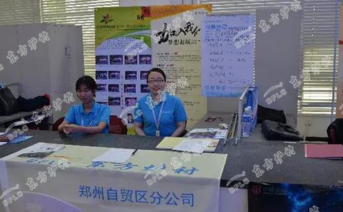 郑州东方炉衬材料有限公司2019年校招第一站——洛阳理工学院