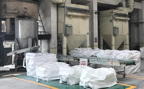 浇注料厂家生产装袋过程