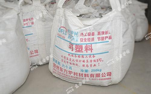 郑州东方炉衬生产刚玉浇注料