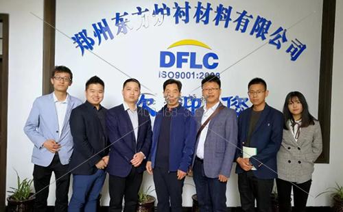 郑州东方炉衬耐材厂家