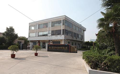 郑州东方炉衬行政办公楼