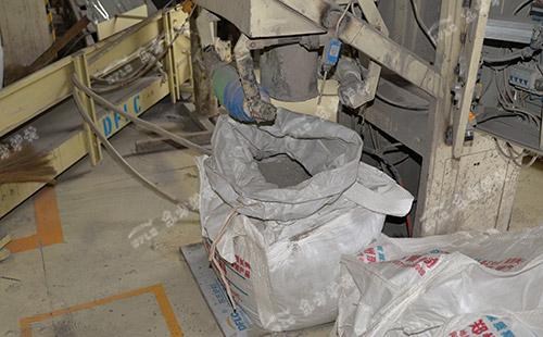 东方炉衬生产高铝浇注料