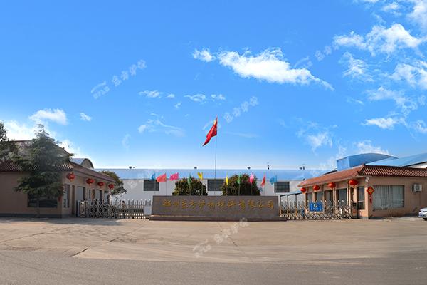 郑州东方炉衬耐火浇注料厂家