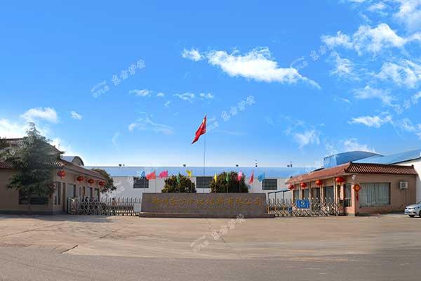 东方炉衬耐火材料厂家